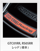 GTC01RR,RS05RR RED
