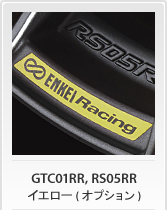GTC01RR,RS05RR YELLOW