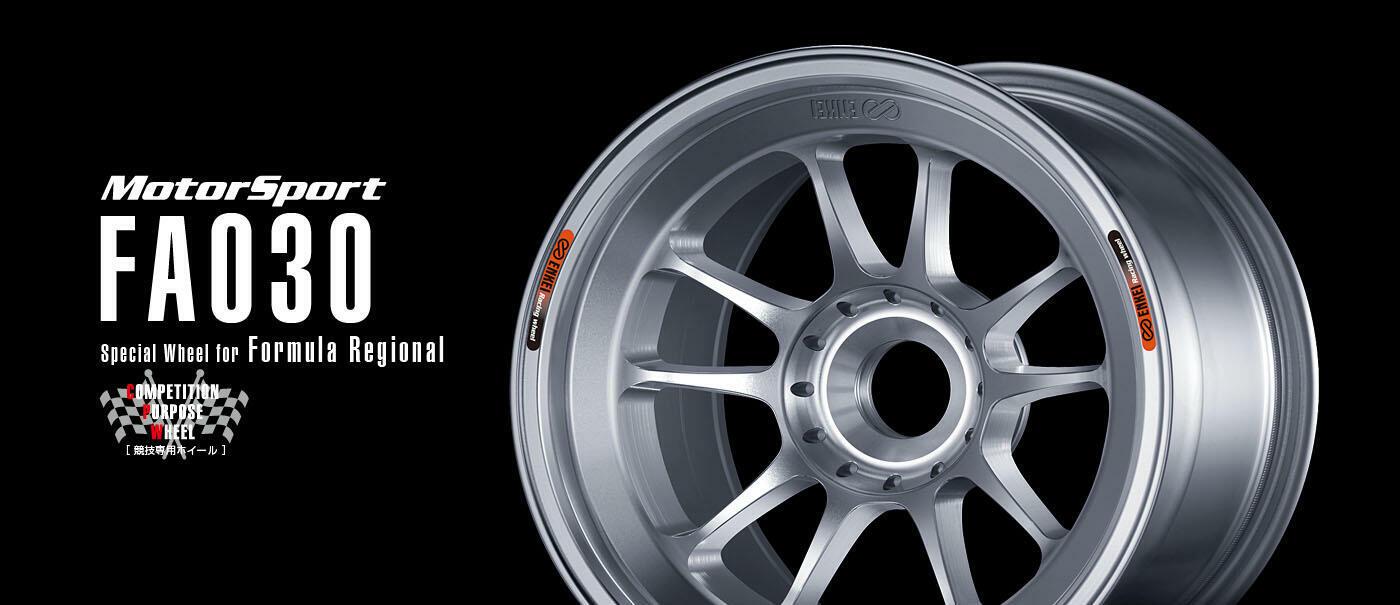 MotorSport FA030