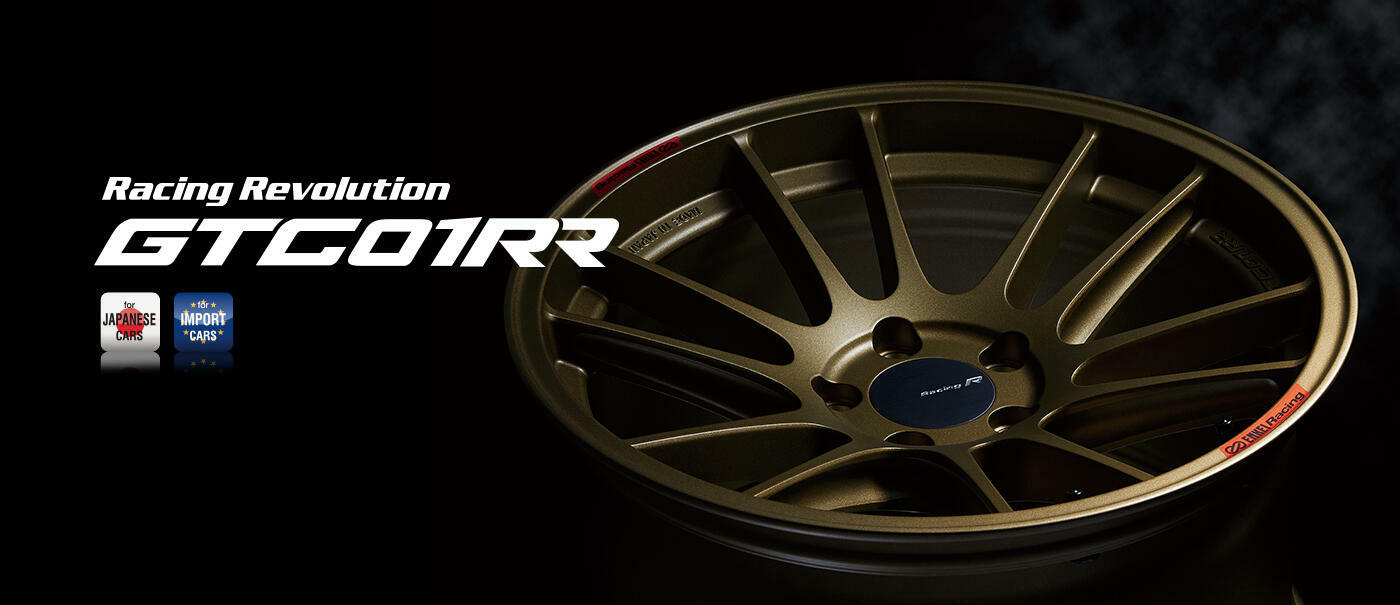 Racing Revolution GTC01RR