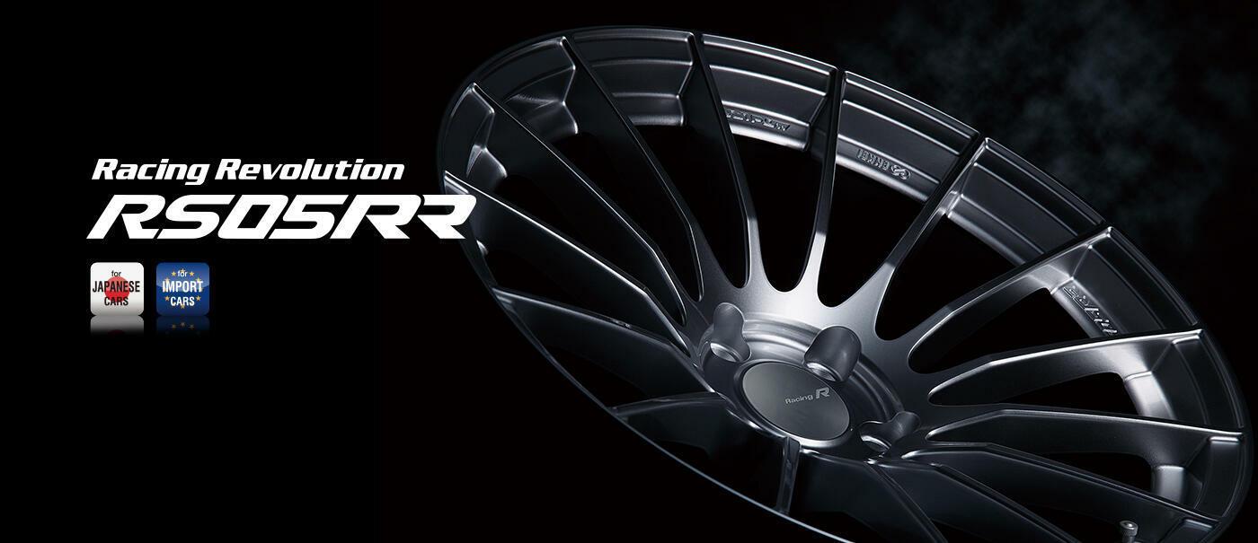Racing Revolution RS05RR